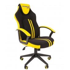 Кресло для геймеров Chairman GAME 26