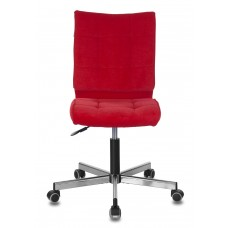 Кресло Бюрократ CH-330M красный Velvet 88 крестовина металл хром