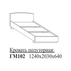 ГМ102 Кровать полуторная 1240х2030х640мм