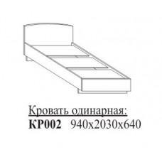 КР002 Кровать одинарная 940х2030х640мм