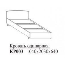 КР003 Кровать одинарная 1040х2030х640мм