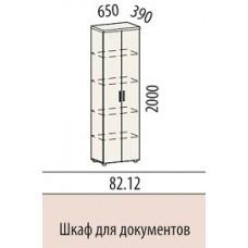 Шкаф для документов 8212 Лидер 65х39х200 см