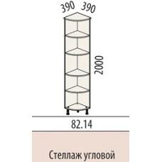 Стеллаж угловой 8214 Лидер 39х39х200 см