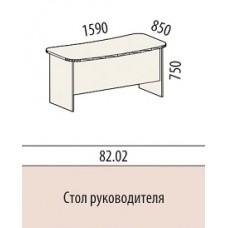 Стол руководителя 8202 Лидер 159х85х75 см