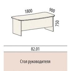 Стол руководителя 8201 Лидер 180х90х75 см