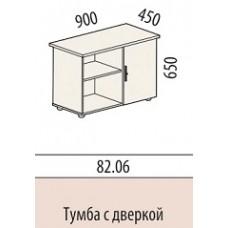 Тумба с дверкой 8206 Лидер 90х45х65 см