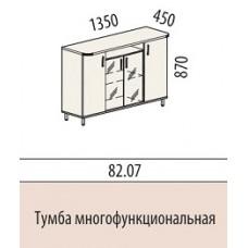 Тумба многофункциональная 8207 Лидер 135х45х87 см