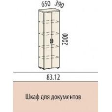 Шкаф для документов 8312 65х39х200 см