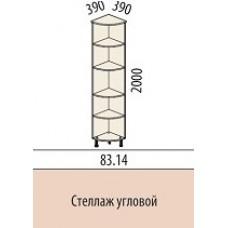 Стеллаж угловой 8314 39х39х200 см
