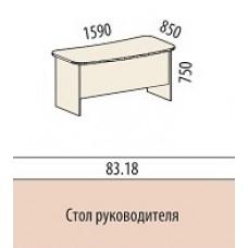 Стол руководителя 8318 159х85х75 см