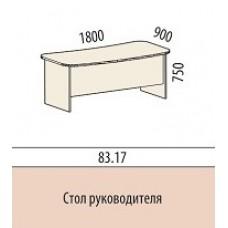 Стол руководителя 8317 180х90х75 см
