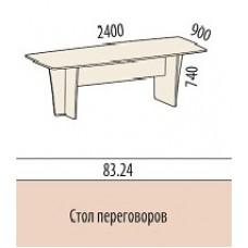 Стол переговоров 8324 240х90х74 см