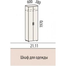 Шкаф для одежды 2111 Цезарь 60х38х197 см