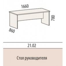 Стол руководителя 2102 Цезарь 166х87х78 см