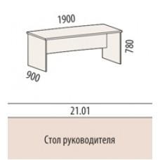 Стол руководителя 2101 Цезарь 190х90х78 см