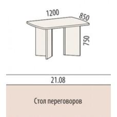 Стол переговоров 2108 Цезарь 120х85х75 см