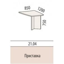Приставка 2104 Цезарь 120х85х75 см