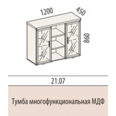 Тумба многофункциональная 2107 Цезарь 120х45х86 см
