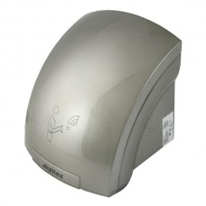 Сушилка для рук Ksitex-2000С