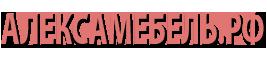 aleksamebel.ru